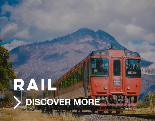 Rail_Thumb